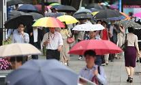 会社員、秋夕連休に4.4日間休んで平均46万7千ウォン使用予定