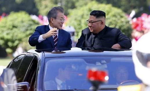 Hình ảnh đẹp từ Bắc Triều Tiên trong thời điểm diễn ra Hội nghị thượng đỉnh lần 3 lịch sử