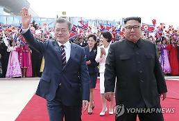 .U.S. hopes for meaningful, verifiable denuclearization: Yonhap.