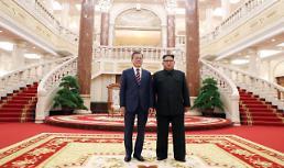 """.金正恩办公大楼首次对外公开 韩国记者再次""""踏入禁区""""."""