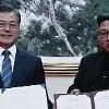 南北首脳、「平壌共同宣言」合意書に署名