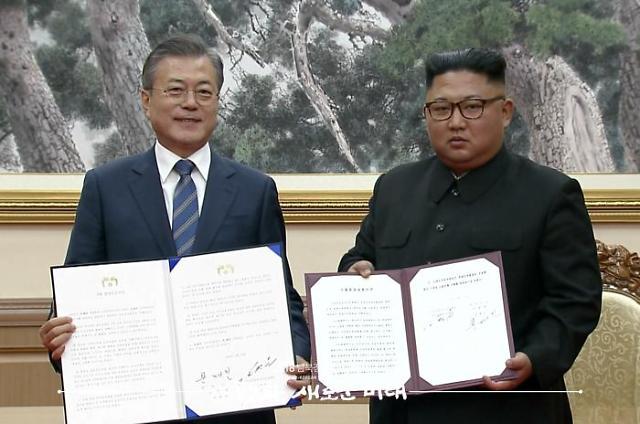金正恩年内将访问首尔
