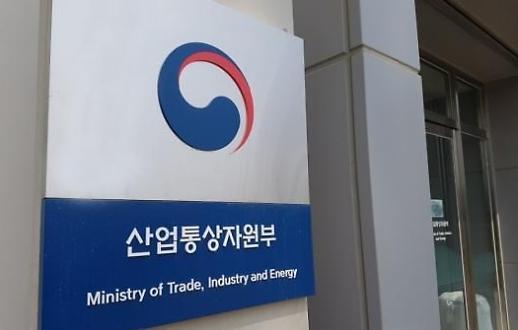 Đưa mô hình khu công nghiệp sinh thái của Hàn Quốc ra thị trường quốc tế