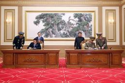 .韩朝签订军事协议 商定全面停止敌对行为  .
