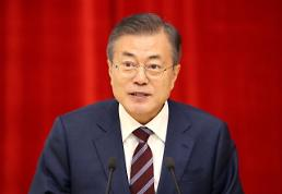.[SUMMIT] President Moon invited to mass acrobatic, dance and gymnastic performance .