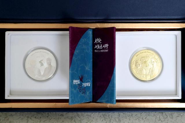 文在寅赠予金正恩板门店宣言纪念币和朝美首脑会谈纪念币