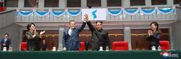 .韩朝领导人共同前往白头山 .