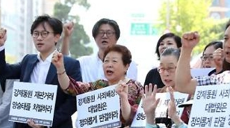 """김승희 """"국민연금, 전범기업에 여전히 투자…작년 1조5551억 쓰여"""""""