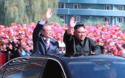 .韩青瓦台:有关各国支持平壤宣言开启新进程.