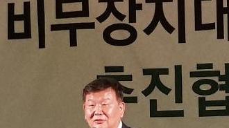 대립과 갈등의 상징 DMZ, 세계적 평화관광 브랜드로 만든다