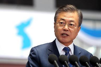 .[SUMMIT] President Moon makes first public speech in N. Korea.