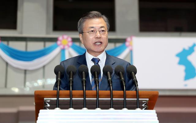 S. Korea proposes conventional disarmament with N. Korea
