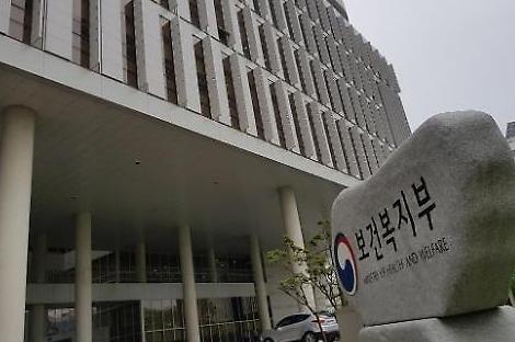 Hàn Quốc công bố thông tin các cơ sở y tế hoạt động trong thời gian nghỉ lễ Trung thu