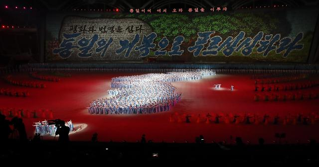 【组图】《辉煌的祖国》大型团体操现场