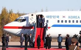 .韩国总统文在寅结束白头山之行  返回首尔.