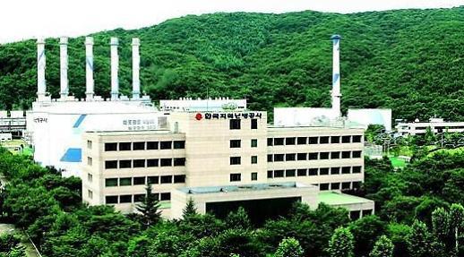 Tổng công ty cấp nhiệt và năng lượng tích hợp Hàn Quốc tuyển dụng nhân sự với quy mô lớn