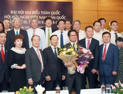 Ra mắt Ban chấp hành Hội hữu nghị Việt Nam - Hàn Quốc nhiệm kỳ 2018 - 2023