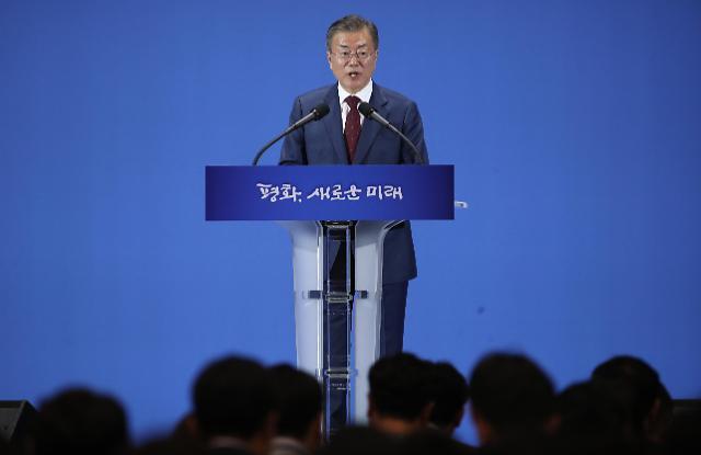 文在寅:金正恩望重启朝美对话  年内促成金正恩访韩