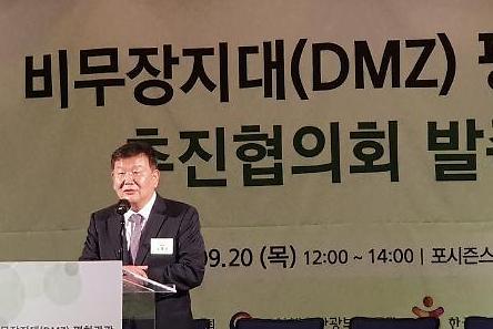 DMZ, 세계적 평화관광 브랜드로 만든다