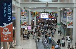 .韩国将建设入境免税店 提高旅游竞争力.