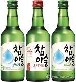 .中秋节去哪儿玩?韩国人在家喝酒.