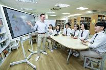 サムスン電子、シンガポール韓国学校に「サムスン フリップ」設置…「スマートスクールの構築」