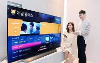 LG電子、スマートTVのコンテンツ強化