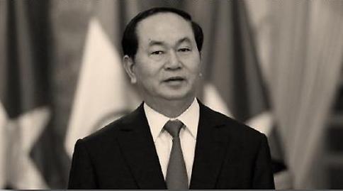 Hàng loạt hãng thông tấn báo chí nước ngoài đưa tin về Chủ tịch Trần Đại Quang