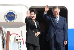 .S. Korean president embarks on U.S. trip: Yonhap.