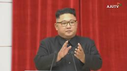 .Businessman expects N. Korean leader to visit Seoul in December: Yonhap.