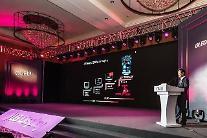LGディスプレイ、中国で「2018 OLEDパートナーズデー」開催