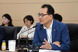 Finance ministry rules out sudden outflow of foreign capital from S. Korea