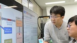 S. Korean researchers develop biometric identification tool for PC
