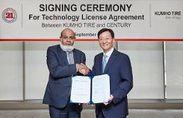 Kumho Tire signs technology transfer agreement with Pakistans Century