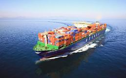 .Hyundai Merchant signs contracts to acquire 20 container ships from domestic shipbuilders.