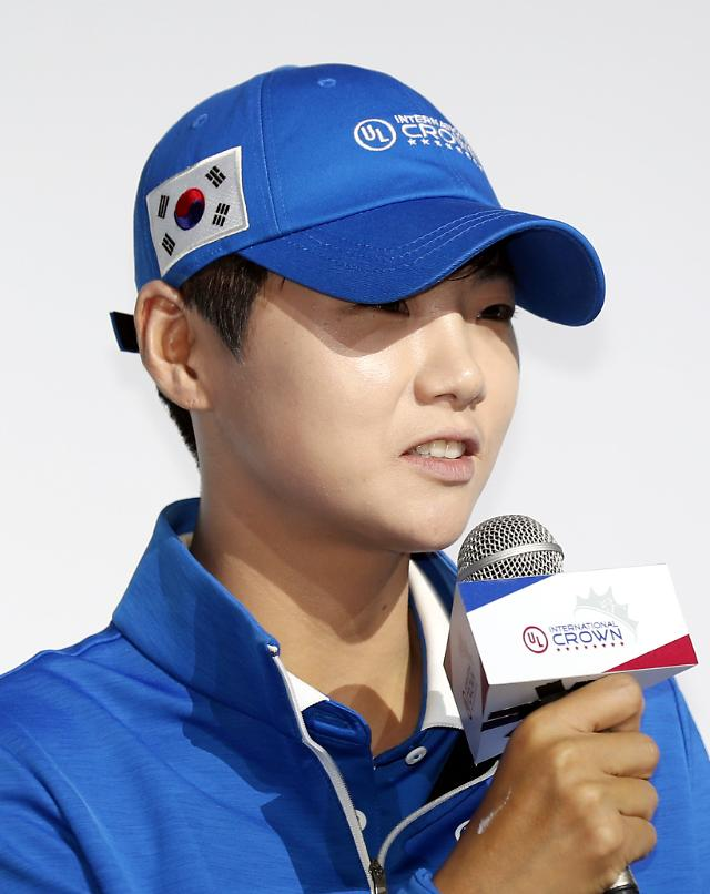 Park battles nerves ahead of match play at home: Yonhap