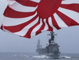 Navy renews call for Japan not to use controversial flag in fleet review: Yonhap
