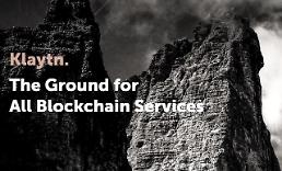 .Kakaos blockchain subsidiary ready to unveil new platform.