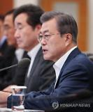 .President Moon predicts flurry of summits in Northeast Asia.