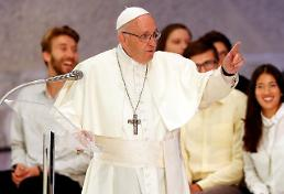 .N. Korean leader invites Pope Francis to Pyongyang: Yonhap.