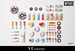 .BTS-themed cosmetic products on sale this week through online mall.