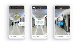 .Naver to showcase indoor navigation platform at Incheon International Airport.