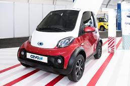 .[PHOTO NEWS] Mini electric car showcased at e-mobility expo in S. Korea.