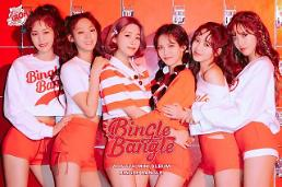 .Girl band AOA to perform at closing ceremony of Asia paralympic games.