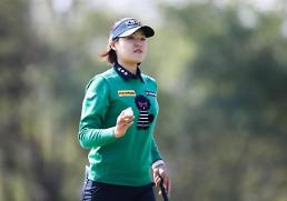 LPGA win provides uplifting moment for S. Korean golfer: Yonhap