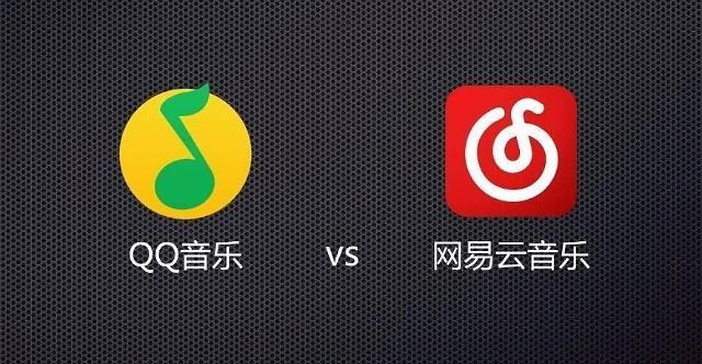 '중국의 멜론'은 누가 될까?… 경쟁 치열해진 中 음원 플랫폼 시장