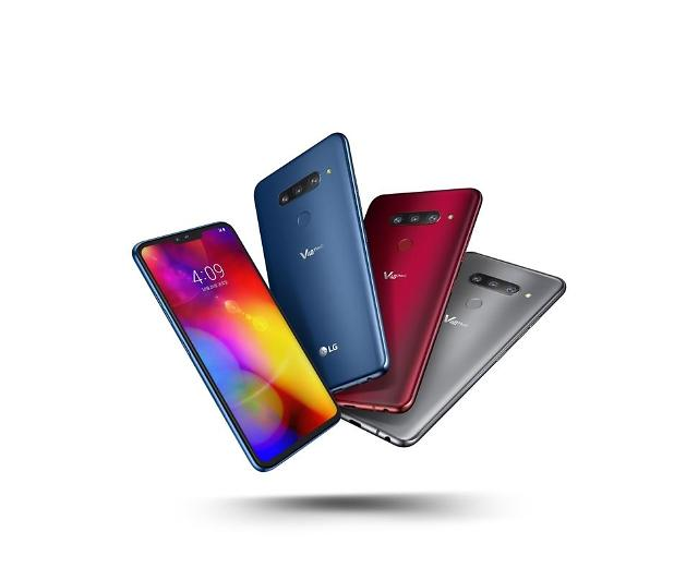 LG to release new smartphone 'V40 ThinQ' later this month