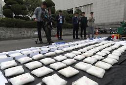 台湾の麻薬組織、覚醒剤90㎏蜜搬入...史上最大規模