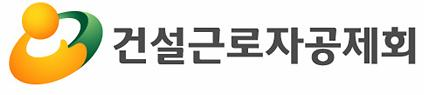 [2018 국감] '건설근로자공제회' 업무 개선 요구 여야 '한목소리'