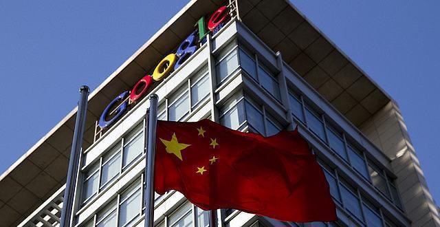 [아주 쉬운 뉴스 Q&A] 구글의 '드래곤플라이'란 무엇인가요?